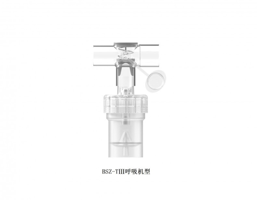 Picture of Breathing atomizer
