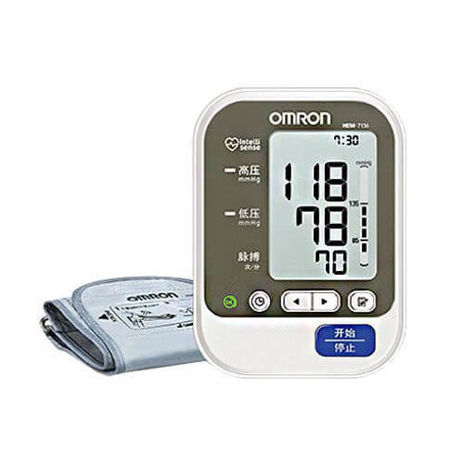 Picture of Electronic blood pressure sphygmomanometer HEM-7136