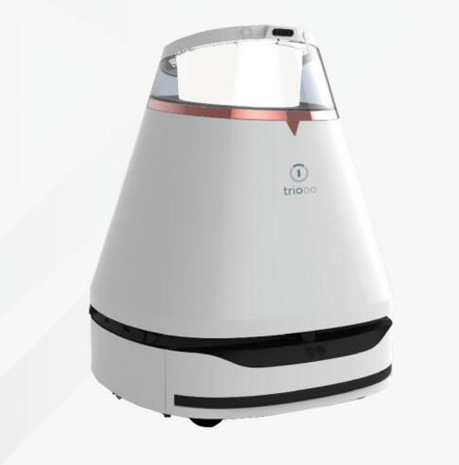 Picture of Disinfection robot