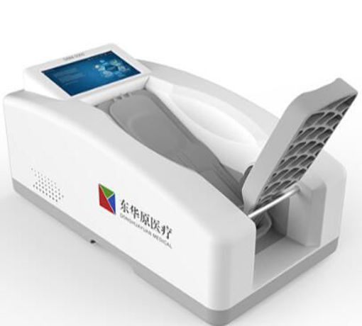 Picture of Ultrasonic bone densitometer