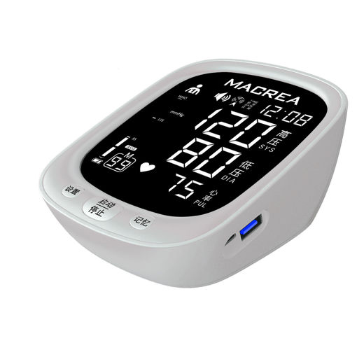 Picture of Upper arm electronic sphygmomanometer