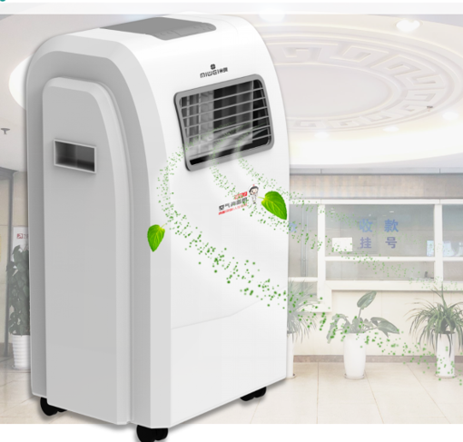 Picture of Mobile air disinfectant