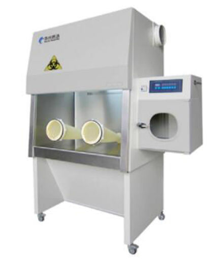 Picture of Safety cabinet of class III biological super clean glove box